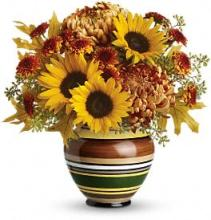 Harvest Stripes Bouquet
